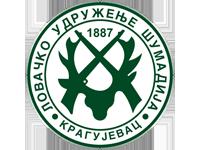 "Lovačko udruženje ""Šumadija"" - Kragujevac"