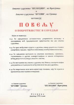 """Povelja o pobratimstvu sa lovcima LU """"Šumadija"""" Kragujevac"""
