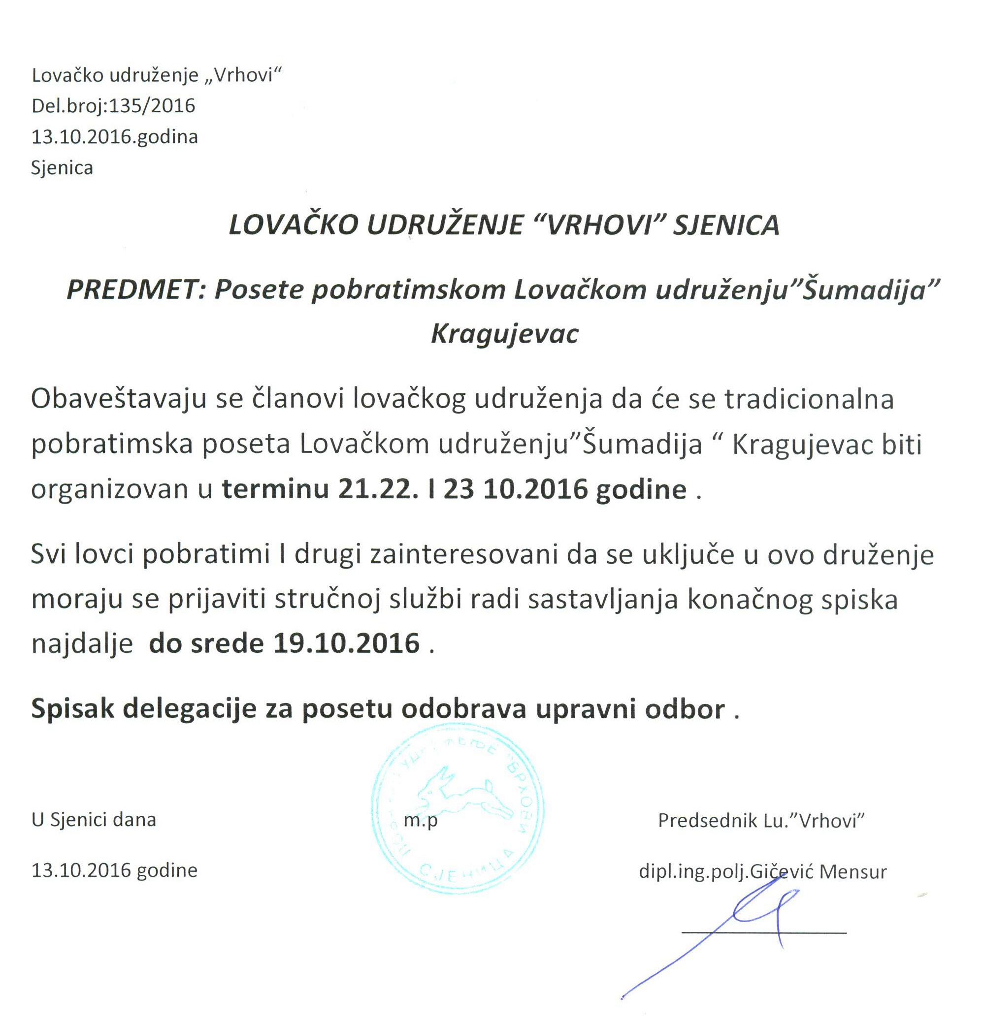 Plan posete pobratimima u Kragujevcu
