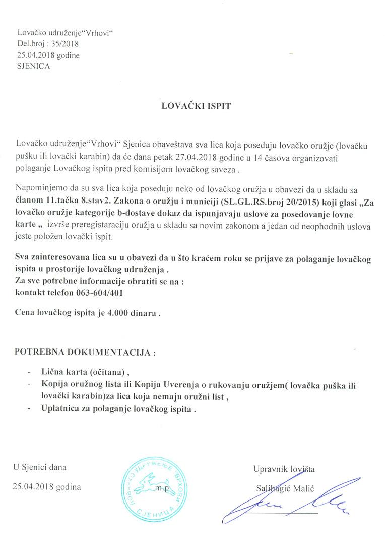 Lovački ispiti 2018.